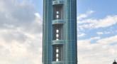 Longxi International Hôtel, technologie kaxite, profil de polyamide pour façade, coupure thermique polyamide,